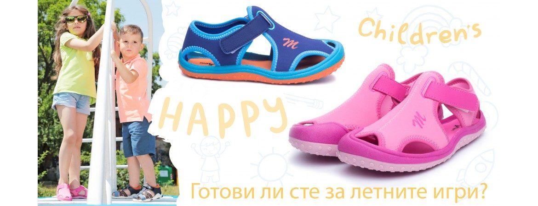 12.04.2019_kids_ shoes_-1170x450
